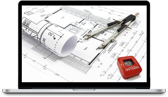 определение стоимости проектирования пожарной сигнализации